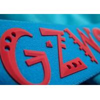 China Custom Logo and Non-slip Silicone Elastic Tape for Garment Coat Jacket wholesale