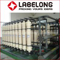 China Micron Filter Reverse Osmosis Water Filteration System For Pure Drink Water on sale