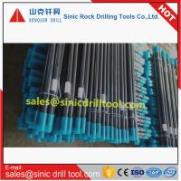 China Alibaba high quality atlas copco extension rod drill rod steel sizes on sale