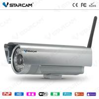 China 15m ir distance waterproof ir cut motion detection ip camera wholesale