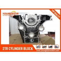 China 2.7L DOHC Engine Cylinder Block For TOYOTA Land - Cruiser 2TR-FE / 2TRFE wholesale