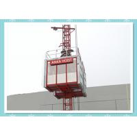 China Power Station Construction Hoist Personnel / Materials Temporary Elevator 1 Cabin on sale