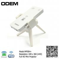 China MP50H+3d mapping projector WiFi Multimedia Pocket Player LED 3D Projector pico Mini projector wholesale