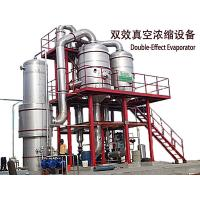 China 0.5~75tons/hr high efficiency steady running tomato paste processing plant tomato paste factory  Italy technology wholesale
