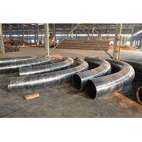 China A335 T2 Alloy 90 Degree Bend Pipe Butt Welding Bending Thin Wall Tubing wholesale