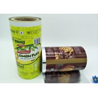 China Custom Printing Metalize Foil Moistureproof Laminating Film Roll packaging, Snack Cookies Packaging Film Roll wholesale