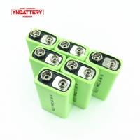 Buy cheap NI-MH battery 6F22 size 9v rechargeable 230mAh low self-discharge battery from wholesalers