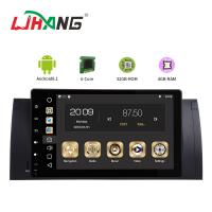China Car DVD 9 HD Touch Screen Bmw E39 Dvd Navigation Player MP5 High Resolution on sale
