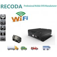 China 4G realtime WIFI GPS vehicle truck bus car DVR / Mobile DVR with AHD 720P wholesale