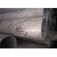 China Industrial Stainless Steel Tubing Excellent Weldability For Petrochemical Equipment on sale