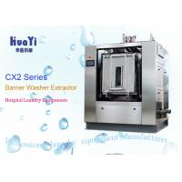 China Automatic Rotary Industrial Washing Machine Front Loading For Hospital Laundry wholesale