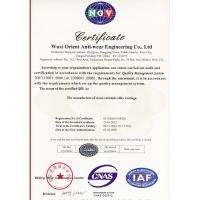 Wuxi Orient Anti-wear Engineering Co.,Ltd. Certifications