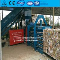 China Automatic waste paper baler machine with CE ISO TUV certificate wholesale