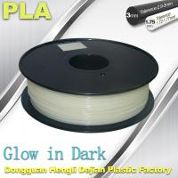 China 3D Printer Material Glow In The Dark Filament Green1.75 / 3.0mm PLA wholesale