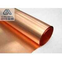 Copper Foil Conductive with maxth width650mm for sale
