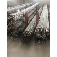 China JIS SUS420J2 Stainless Steel Round Bar Hot Rolled Or Cold Drawn wholesale