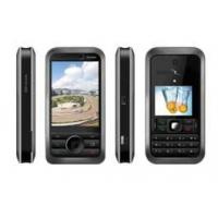 China TV Mobile Phone (2 LCD & Dual Card & Quad Band) wholesale