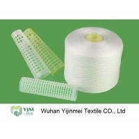 Buy cheap 40S/2 40S/3 High Tenacity Knotless Spun Polyester Yarn Z Twist Sewing Yarn from wholesalers