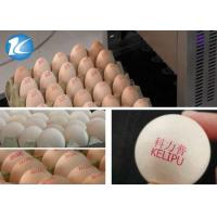 China Touch Screen Egg Code Printing Machine / Ink Jet Printer u Disk Loading wholesale