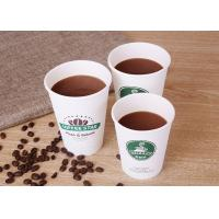 China To Go Paper Drinking Cup / Food Grade Disposable Paper Coffee Cups wholesale