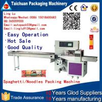 China Automatic horizontal noodles Packing Machine for supermarket on sale
