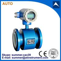 China electromagnetic flow meter used for drinking water with reasonable price wholesale