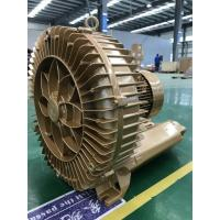 China IE -3 Motor Side Channel Air Blower Energy Saving High Protection Level wholesale
