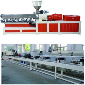 China Electricity Twin Screw Extruder Granulation Pelletizing System PP PE Conveyor Belt Machine wholesale