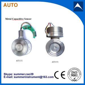 China metal capacitance pressure sensor with high accuracy wholesale