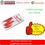 China small paper bag making machine wholesale
