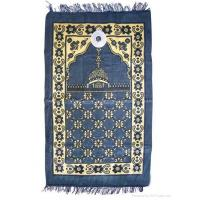 China islam prayer mat with qibla finder wholesale
