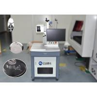 China Stability Desktop UV Laser Engraving Equipment With Good Galvanometer Field Lens on sale