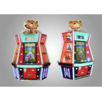 China Ticket Out Redemption Game Machine / Coin Pusher Game Machine wholesale