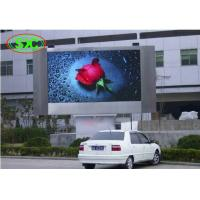 Buy cheap P6 32*32dots Led Display Outdoor Advertisement Low Power Easy Installation from wholesalers