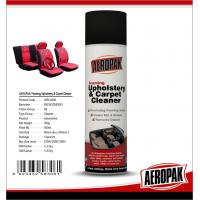 China AEROSOL cleaner car internal spray foaming cleaner and all purpose spray foam wholesale