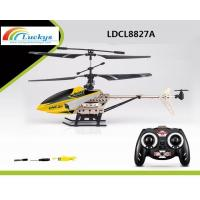 China Metal 4CH RC Heli with Gyro,light,4CH RC helicopters Chinese manufacturers,made in China wholesale