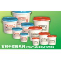 Quality Epoxy Adhesive for sale
