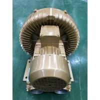 China Jazzi Spa High Pressure Air Blower , Centrifugal Side Channel Air Blower wholesale