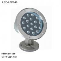 China High quality 18W outside IP68 LED Underwater light for fountain wholesale