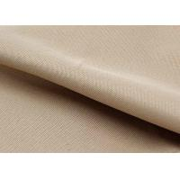China Waterproof Recycled Wholesale Elastic Oxford Polyester Fabric SGS wholesale