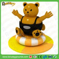 China Inflatable Spinning Teddy Bear_indoor playground soft play electirc play ground on sale