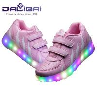 China Pink Flashing LED Casual Shoes With USB Charging In 7 Colors Light wholesale
