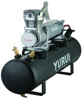 Quality YURUI Air Tank Compressor With 2.5 Gallon Tank For Car Air Compression Tank  for sale
