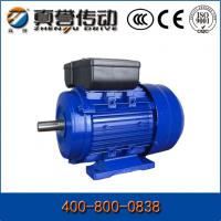 China Single Phase 5hp Induction Electric Motor Efficiency 50hz / 60hz For Industrial wholesale