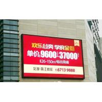 China P6 SMD Double Sided LED Sign Billboard Lightweight , Excellent Color And Contrast wholesale
