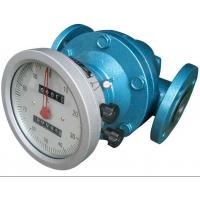 China Low Cost Oval Gear Flow Meter Used In Kerosene|Diesel oil| Heavy Oil and all kinds of Oil China Supplier wholesale