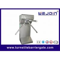 China Full Auto High Speed Optical Subway Turnstile Barrier Gate Bi - directional wholesale