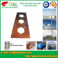 China Steam Boiler Water Walls Carbon Steel , Boiler Panel Corrosion Resistance wholesale