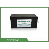 China 12V 300AH Lifepo4 Ev Battery Pack , Ups Backup Battery High Capacity wholesale