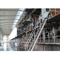 China Recycled Carton / Corrugated Paper Making Machine Fire Resistant Double Face wholesale